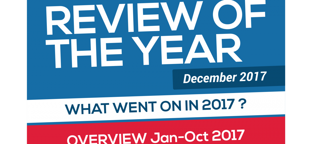DataHub Infographics – December 2017 – Review of the Year